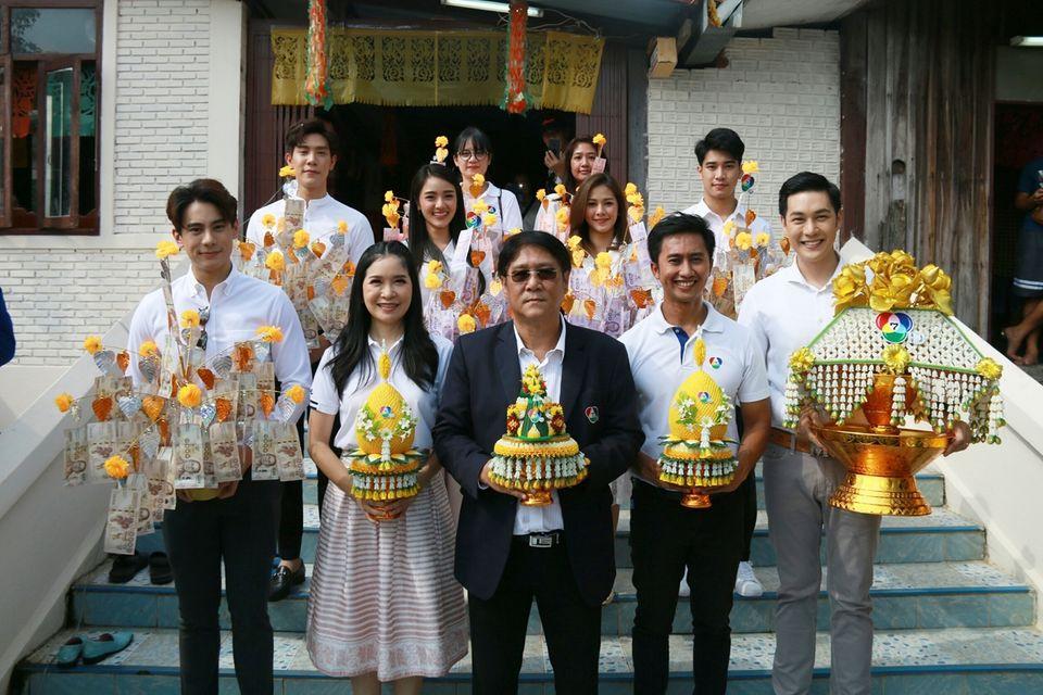 ผู้บริหาร-นักแสดง-พนักงาน ช่อง 7HD จัดบุญใหญ่ทอดผ้าป่าเพื่อการศึกษา ประจำปี 2561 เนื่องในโอกาสช่อง 7HD ก้าวสู่ปีที่ 52