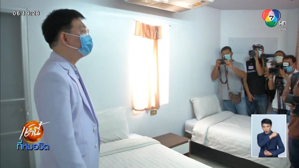 ธรรมศาสตร์ฯ เตรียมเปิด รพ.สนามรองรับผู้ป่วยโควิด-19 ล็อตแรก 308 เตียง