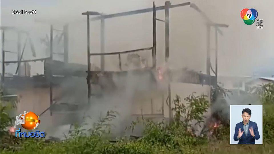 ระทึก ฝนตกหนักฟ้าผ่าบ้านพักครู ไฟไหม้วอดทั้งหลัง