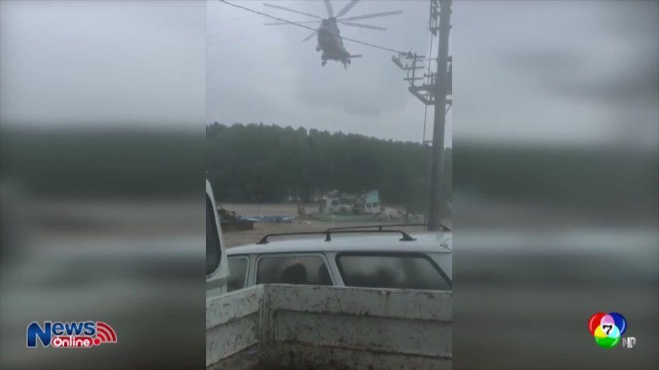 เกิดเหตุฝนตกน้ำท่วมหนักและดินถล่มในตุรกี เจ้าหน้าที่เร่งอพยพประชาชน