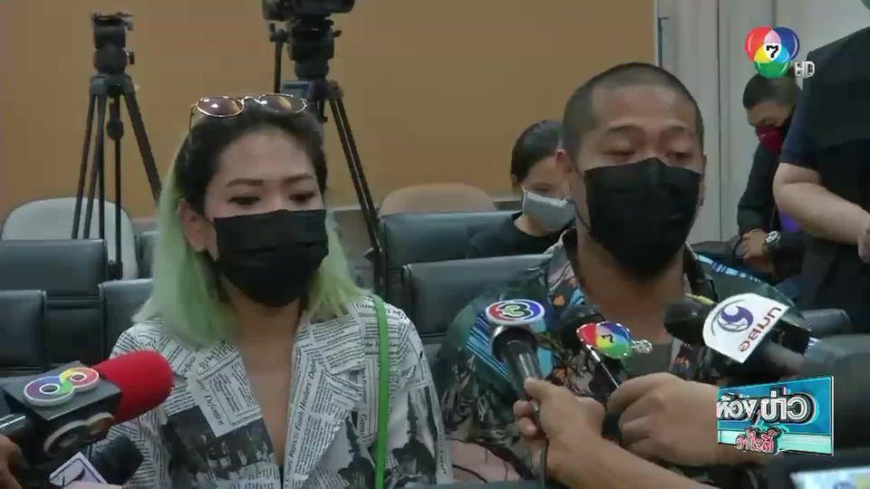 ย้อนคดีเด่นรอบสัปดาห์ : จับอดีตเท้าแชร์ หลอกขายหน้ากากอนามัย