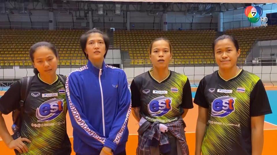 นุศรา-ปลื้มจิตร์ นำทีมนักตบสาวไทย อ้อนขอกำลังใจร่วมเชียร์คัดโอลิมปิก 2020 โซนเอเชีย