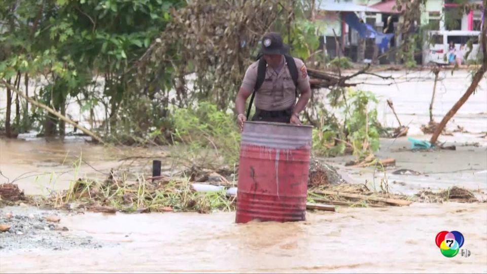 ทางการอินโดฯระดมกู้ภัยช่วยเหลือผู้ประสบภัยน้ำท่วม