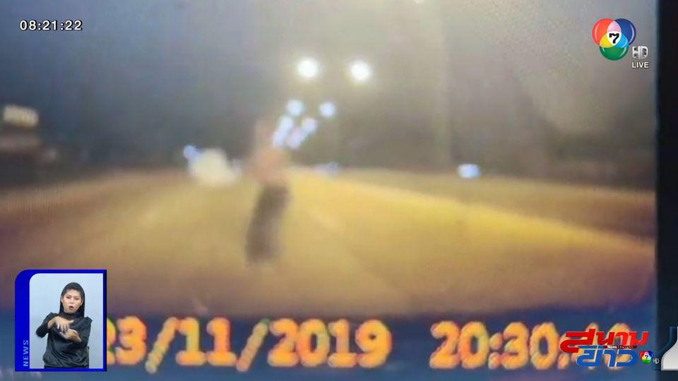ภาพเป็นข่าว : ชายวิ่งกลับไปเก็บบุหรี่กลางถนน ถูกรถยนต์ชนอย่างจัง