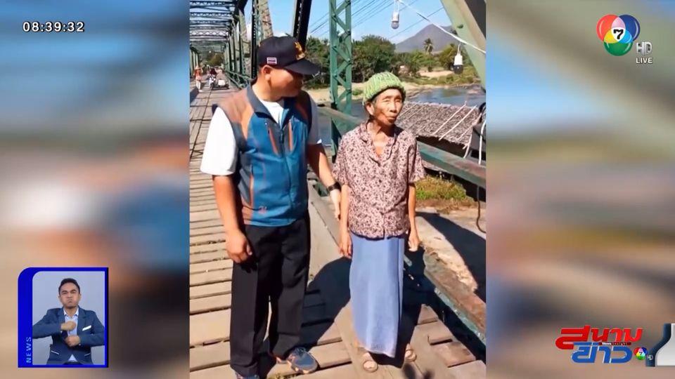 ภาพเป็นข่าว : เฉลยแล้ว! ที่มาภาพหลอนบนสะพานปาย ยืนยันไม่ใช่ผี