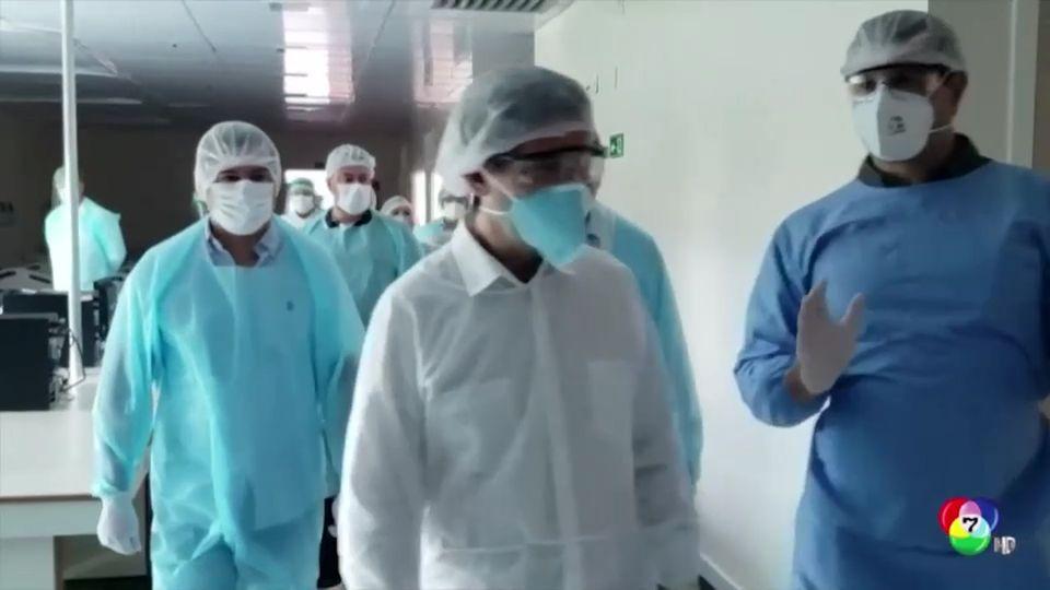 มีผู้ติดเชื้อกว่า 4.5 ล้านคนทั่วโลก จากโรคโควิด-19