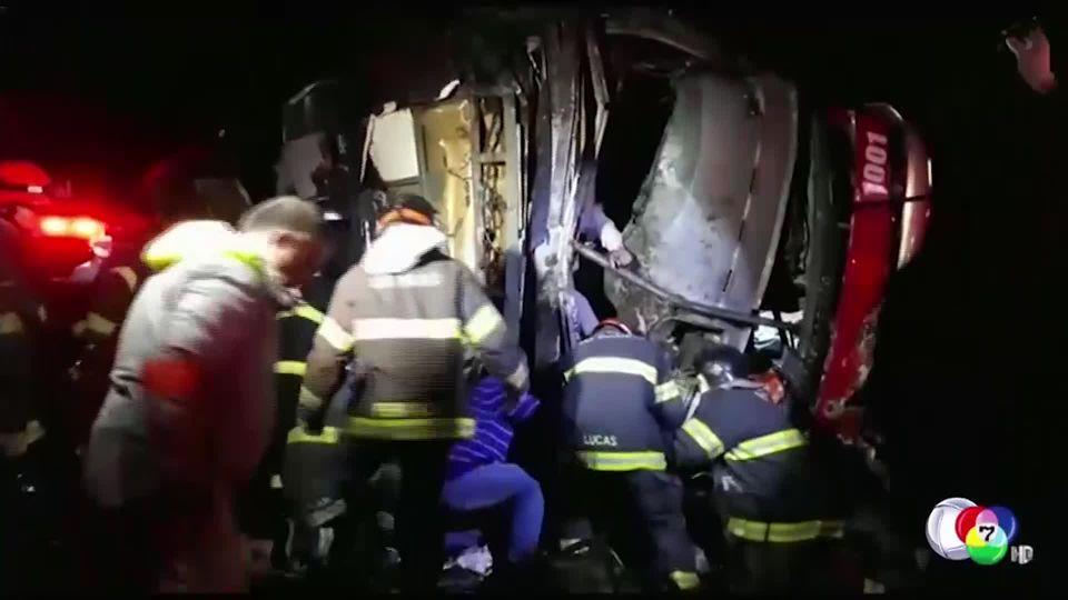 อุบัติเหตุรถโดยสารชนกับรถยนต์หลายคันในบราซิล / รถตำรวจชนรถยนต์ ในสหรัฐฯ