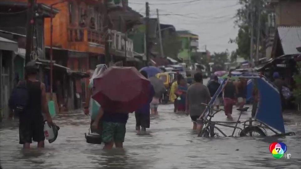 พายุไต้ฝุ่นหว่องฟง พัดถล่มหลายพื่นที่ทางตะวันออกของฟิลิปปินส์