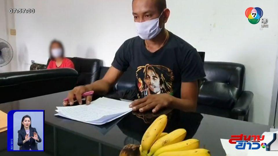 ชายอายุ 23 ปี มอบตัว หลังร่วมก่อเหตุลักทรัพย์ใน รพ. จ.สระแก้ว