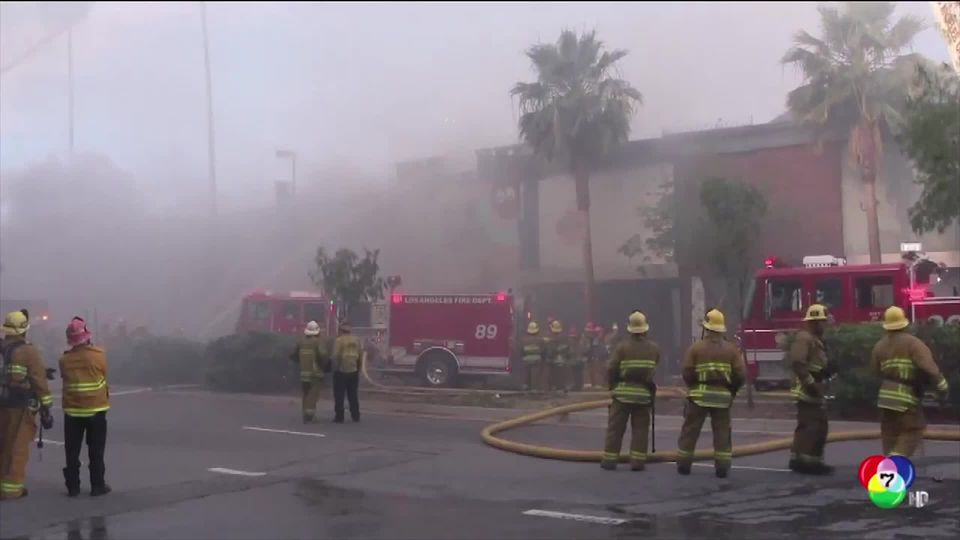 เพลิงไหม้อาคารพาณิชย์ในสหรัฐฯ ถูกเผาวอดไปอย่างน้อย 5 คูหา