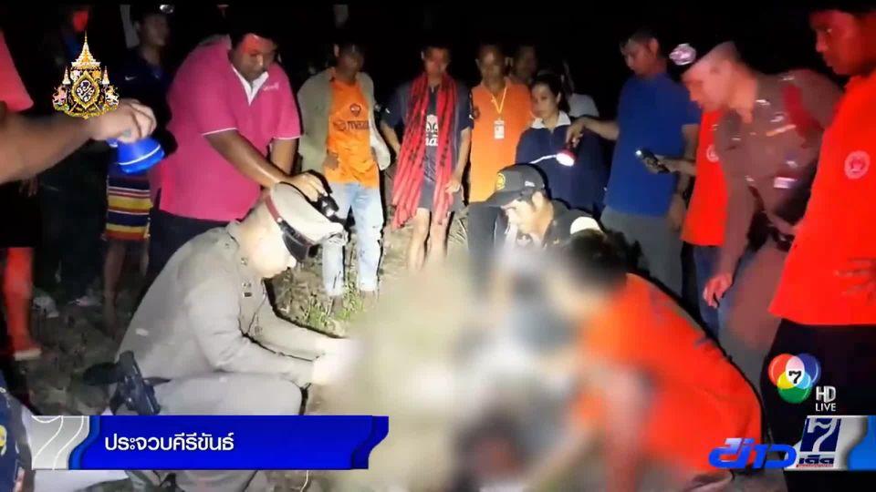 นำศพชันสูตร! หลังพบชายถูกยิงเสียชีวิตในไร่สับปะรดใกล้อุทยานแห่งชาติกุยบุรี