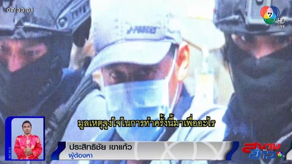 รายงานพิเศษ : เปิดใจโจรเหี้ยมชิงทอง จ.ลพบุรี