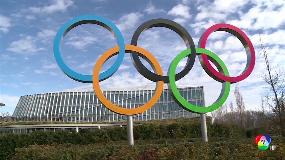 สหรัฐฯ เรียกร้องให้เลื่อนโอลิมปิก 2020