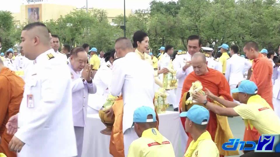 กิจกรรมเทิดพระเกียรติฯ ทั่วไทย เนื่องในวันเฉลิมพระชนมพรรษา 28 กรกฎาคม 2562