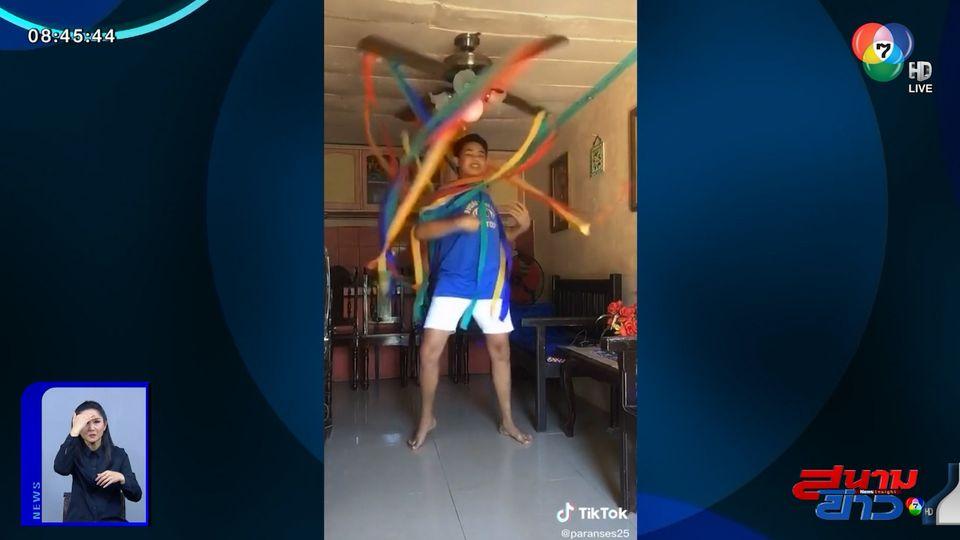 ภาพเป็นข่าว : เกือบไปแล้ว! เล่นชาเลนจ์ใน Tiktok พลาด หวิดพันคอตัวเอง