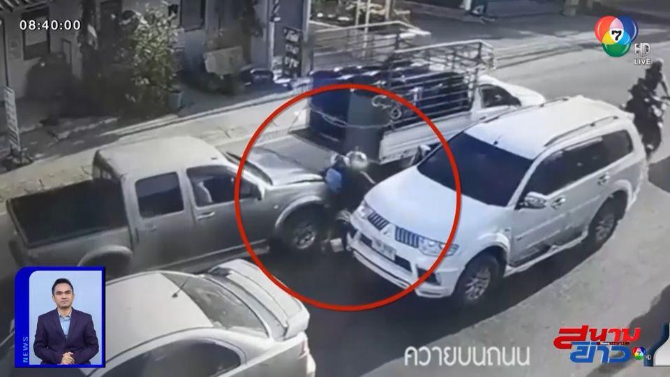 ภาพเป็นข่าว : หวาดเสียว กระบะพุ่งใส่ไม่มีเบรก ชนท้ายรถจักรยานยนต์เต็มๆ