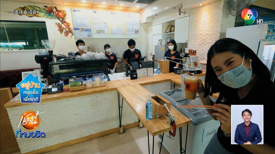 ร้านกาแฟตอบโจทย์ Social Distancing ใช้รอกรับเงิน-ส่งของ ป้องกันโควิด-19
