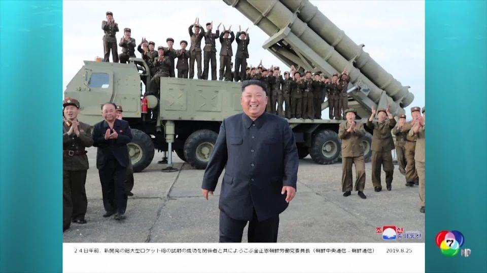 ผู้นำเกาหลีเหนือ ควบคุมการยิงขีปนาวุธ เพื่อประท้วงการซ้อมรบของสหรัฐฯ และเกาหลีใต้