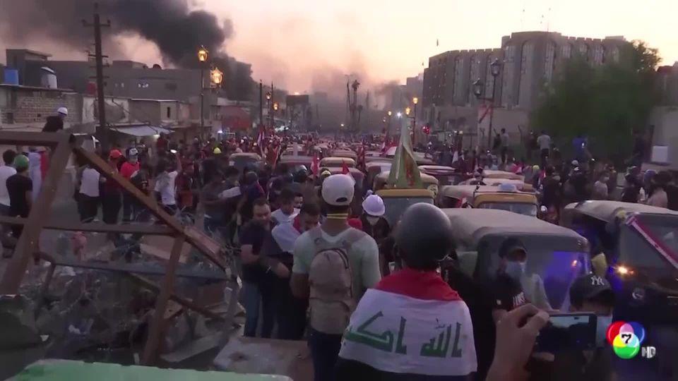 กลุ่มผู้ประท้วงอิรักเดินฝ่าเข้าอาคารสำนักงานนายกฯ