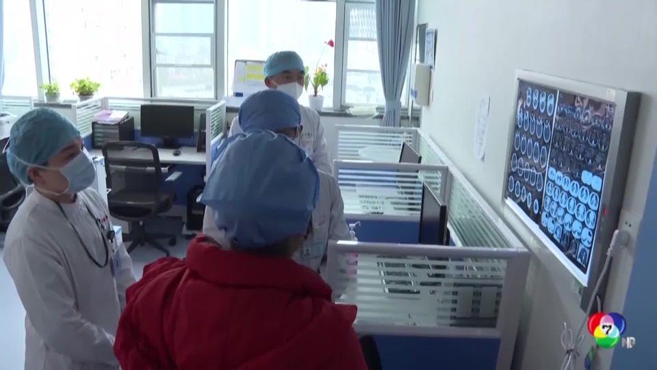 ผู้ติดเชื้อไวรัสโควิด-19 บนเรือสำราญในญี่ปุ่นพุ่งเกิน 350 คน