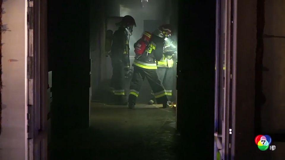 เพลิงไหม้ศูนย์พักฟื้นผู้ป่วยในโปแลนด์ เสียชีวิตอย่างน้อย 4 คน