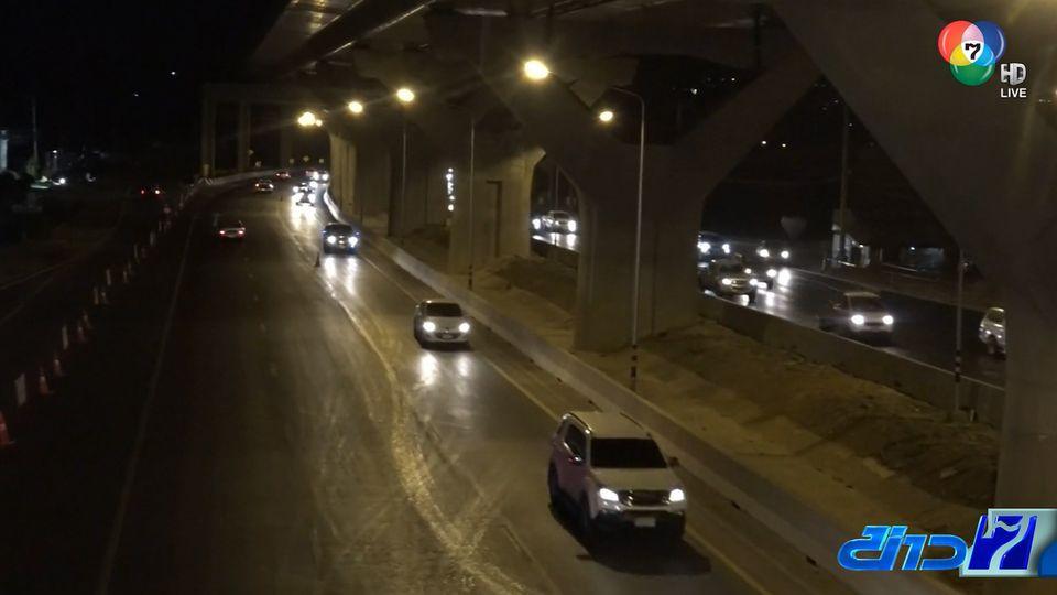 ประชาชนภาคเหนือ-อีสาน ทยอยเดินทางกลับ ตร.เปิดช่องทางพิเศษเร่งระบายรถ