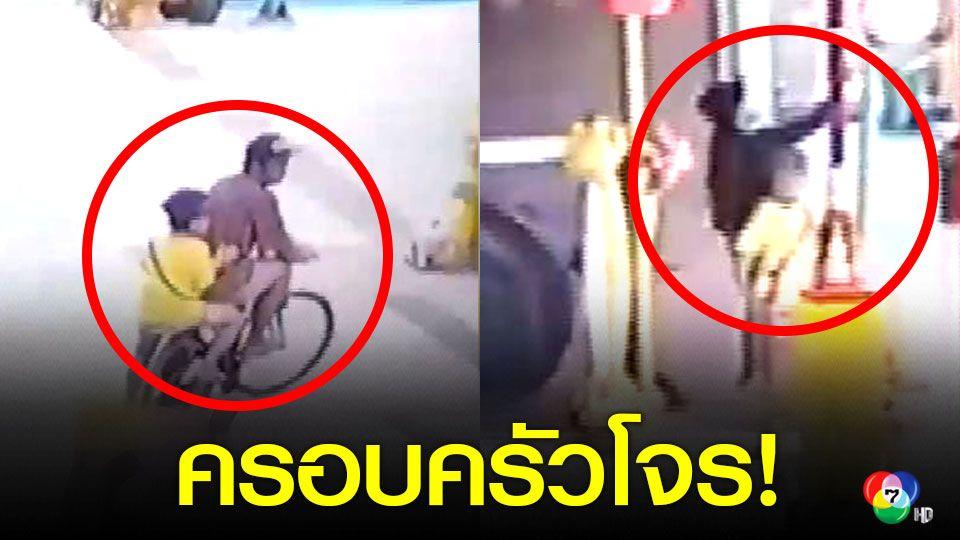 ไม่กลัวบาป! 3พ่อแม่ลูกปั่นจักรยานบุกวัด ลักขโมยเงินบริจาค