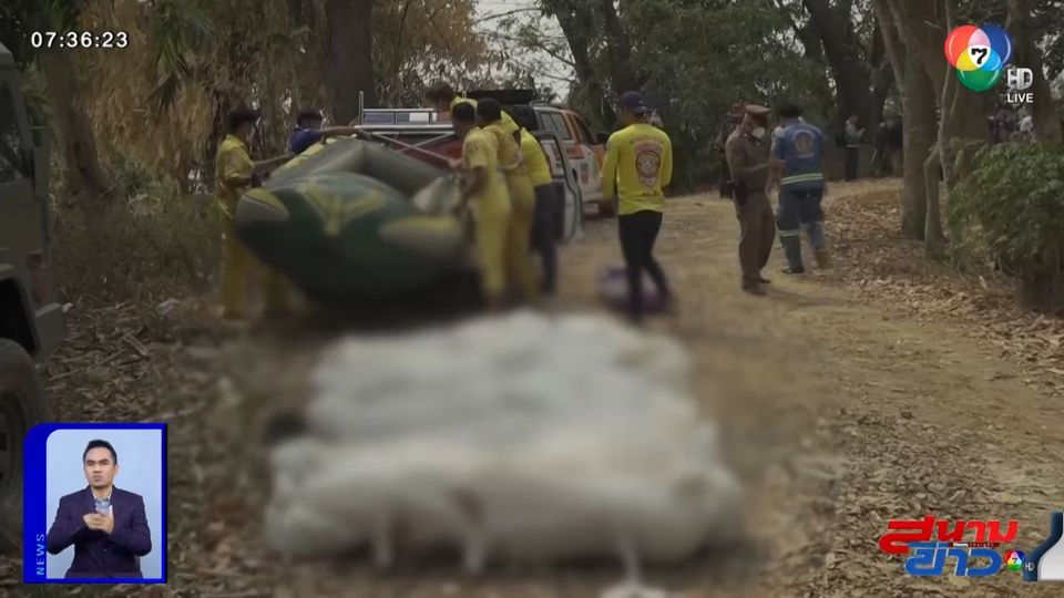 รายงานพิเศษ : เร่งพิสูจน์ 7 ศพ แก๊งยาเสพติดปะทะทหาร จ.เชียงราย