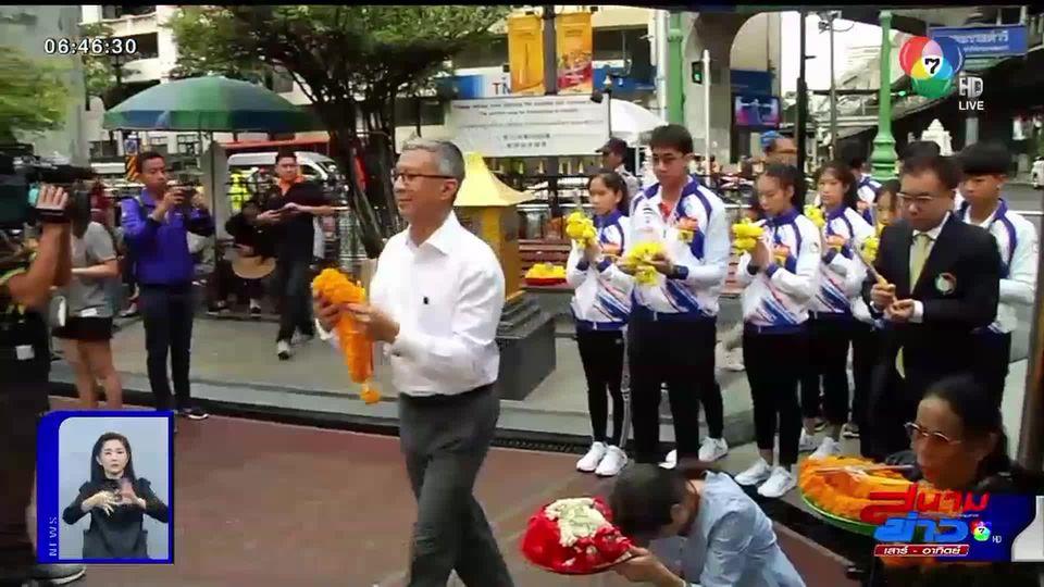 ทีมเทควันโดไทยสักการะสิ่งศักดิ์สิทธิ์ ก่อนลุยศึกซีเกมส์