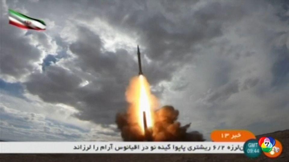 อิหร่านอวดแสนยานุภาพชีปนาวุธชนิดใหม่