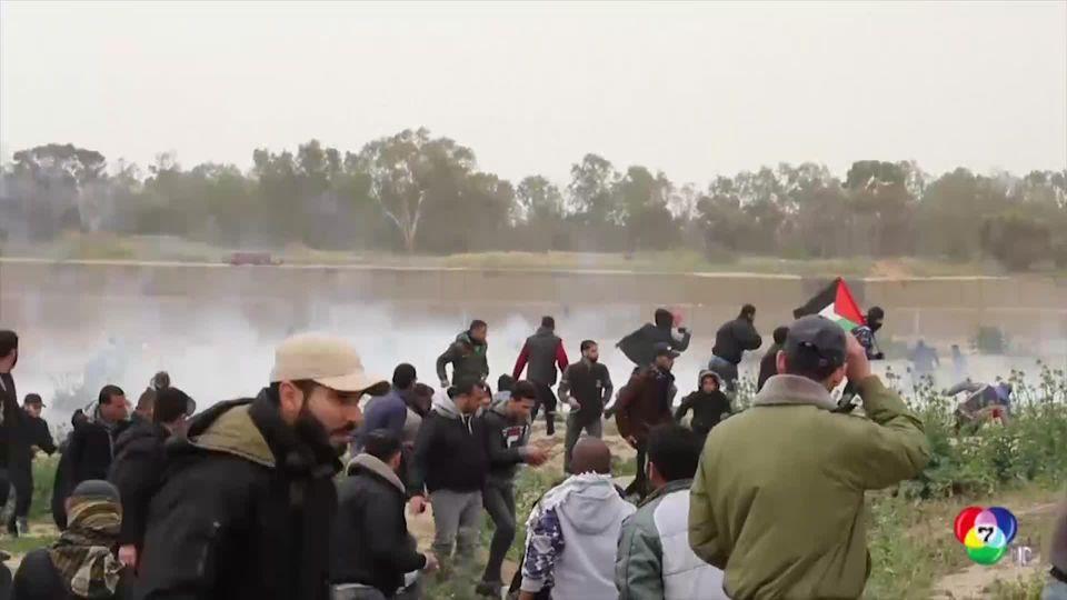 ทหารอิสราเอลยิงก๊าซน้ำตา-กระสุนจริงใส่ผู้ประท้วงปาเลสไตน์ ดับ 3 คน