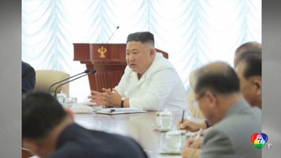 ผู้นำเกาหลีเหนือ ร่วมประชุมพรรคแรงงาน หารือด้านเศรษฐกิจ