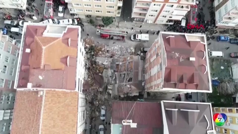 อาคาร 7 ชั้นที่กำลังอยู่ระหว่างเตรียมทำลายทิ้งถล่มในตุรกี