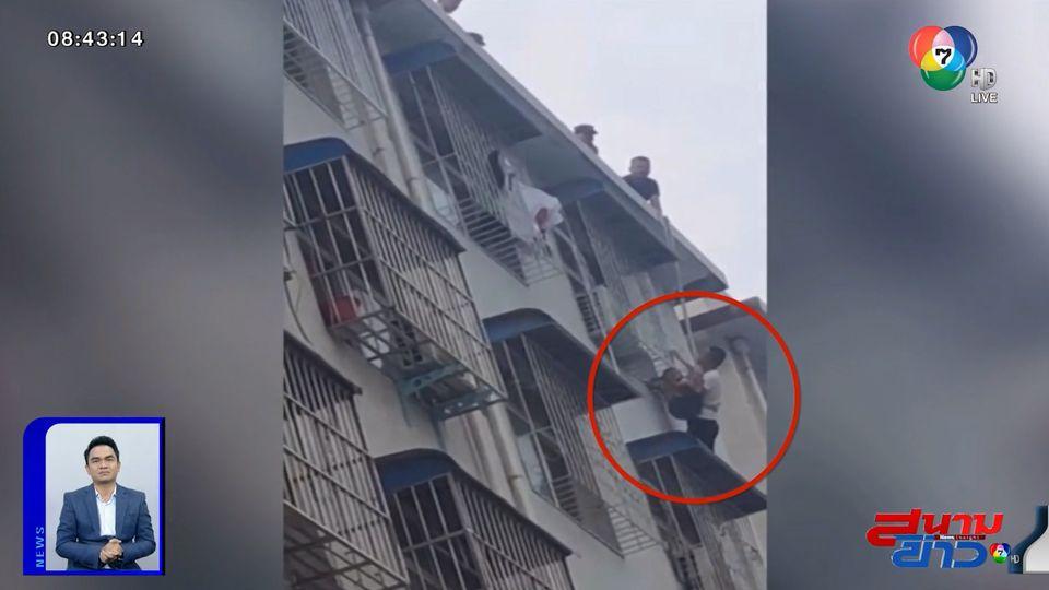 ภาพเป็นข่าว : นาทีชีวิต ช่วยเด็กชาวจีนศีรษะติดระเบียงนอกหน้าต่าง