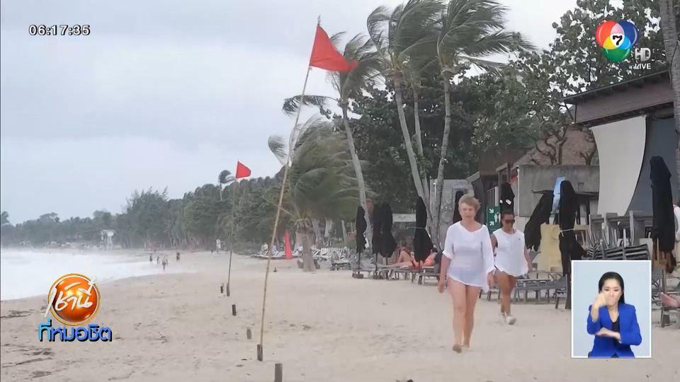 ปักธงแดง เตือนอันตรายคลื่นลมแรง ห้ามนักท่องเที่ยวลงเล่นน้ำชายหาดเกาะสมุย
