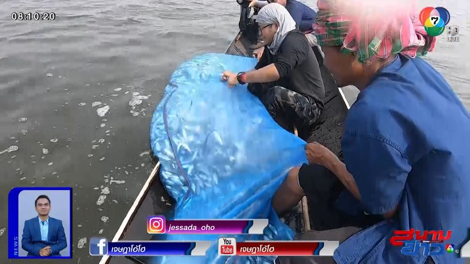 เจษฎาโอ้โฮ : ขุมทรัพย์บ้านทับปลา-เขื่อนลำปาว