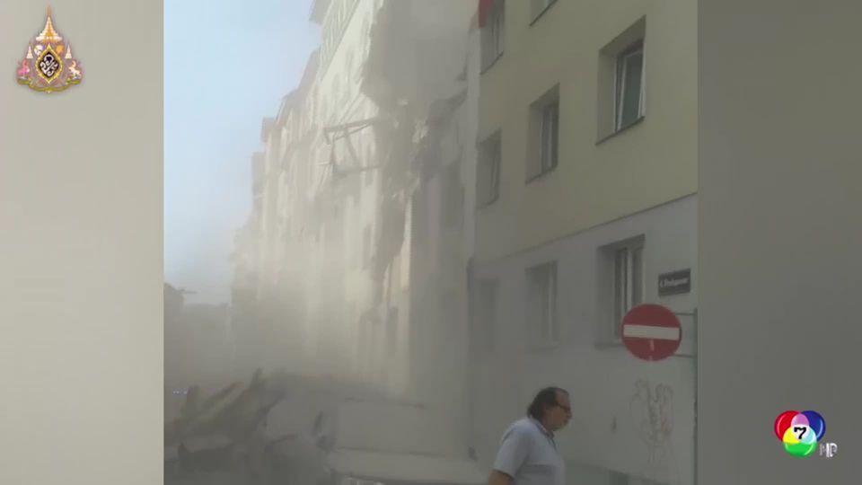 ก๊าซระเบิดใจกลางกรุงเวียนนา ในออสเตรีย กู้ภัยฯเร่งค้นหาผู้ประสบอุบัติเหตุ