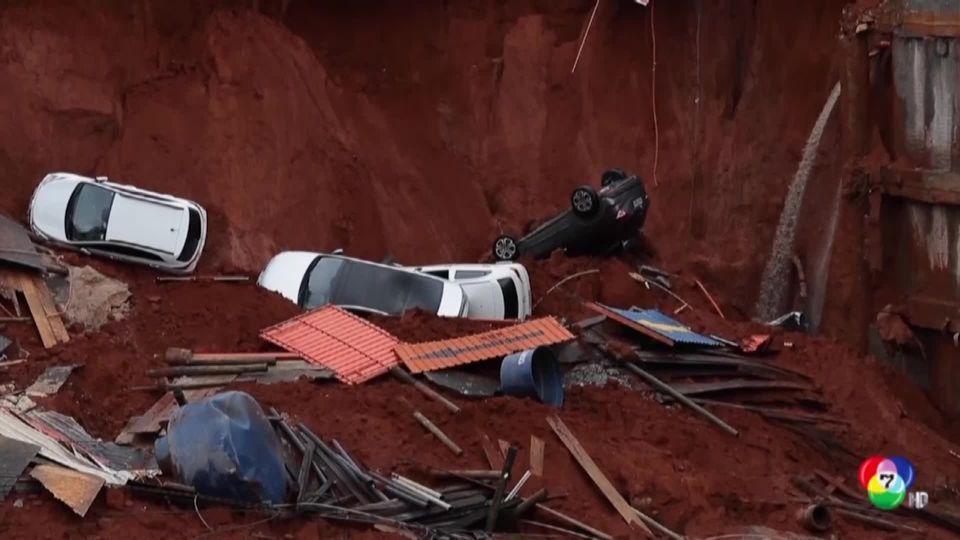 เกิดเหตุรถยนต์ตกหลุมยุบขนาดยักษ์ในบราซิล