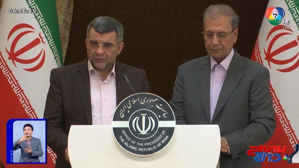 อิหร่าน ปฏิเสธมีผู้เสียชีวิตจากโควิด-19 แล้ว 50 คน ยันมีเพียง 12 คนเท่านั้น