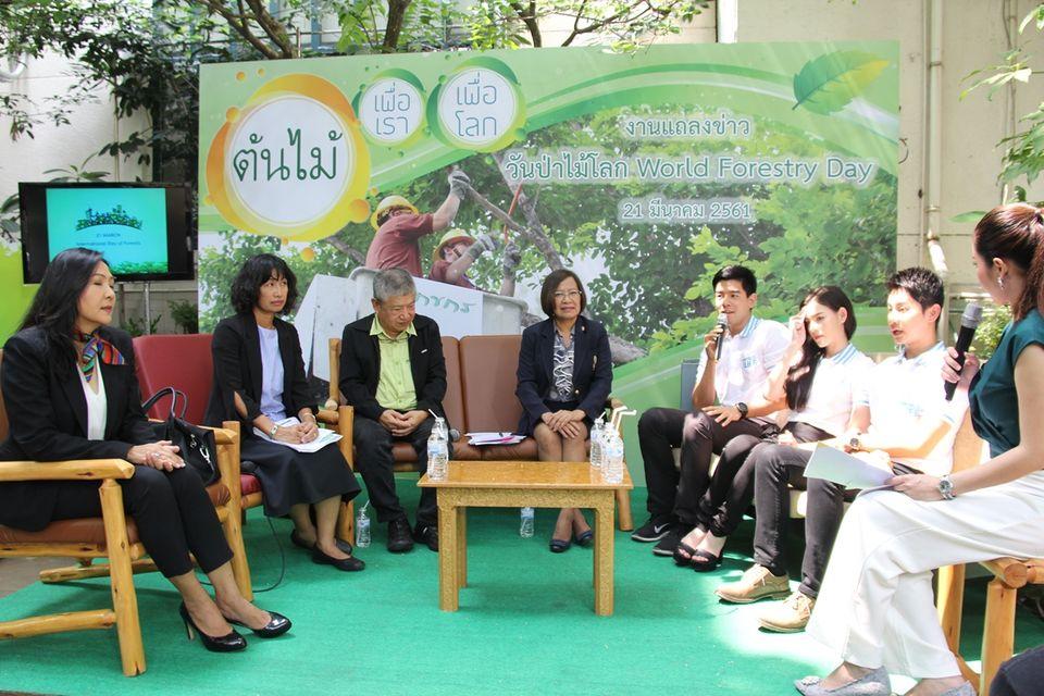 โน๊ต-วัชรบูล ชวนให้ความสำคัญกับทรัพยากรป่าไม้