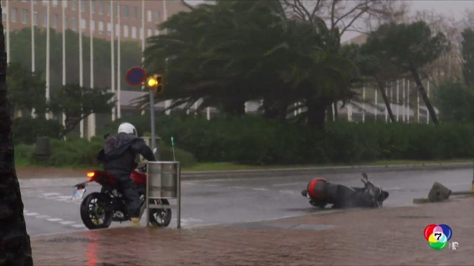 พายุฤดูหนาวพัดถล่มสเปน ประชาชนนับแสนไม่มีไฟฟ้าใช้