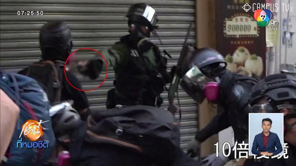 เผยคลิป ตำรวจฮ่องกง ยิงกระสุนจริงใส่ผู้ประท้วง บาดเจ็บสาหัส 1 คน