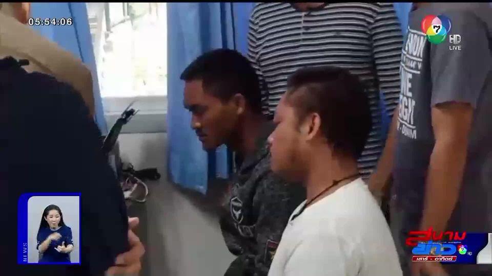 นาทีบุกรวบ วินอู ชายเมียนมาโหด ใช้ไม้กระหน่ำตีเพื่อนจนเสียชีวิต