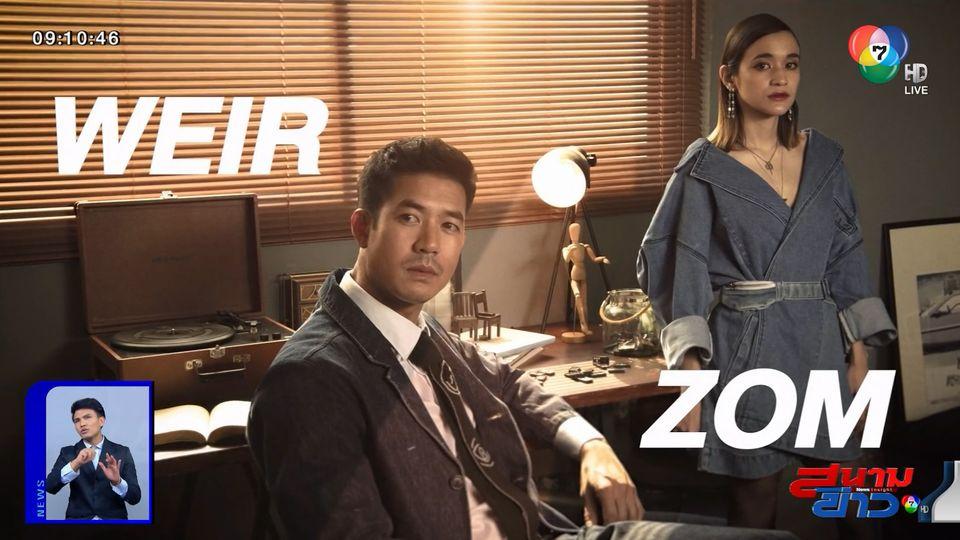 Secre7 Room Project ปรากฏการณ์ใหญ่ชนใหญ่ ครั้งแรกของ 2 สุดยอดเอนเตอร์เทนเมนต์ของไทย 26 ก.พ.นี้ : สนามข่าวบันเทิง