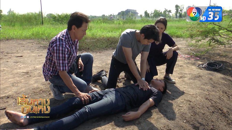 เบื้องหลังฉากไต้ฝุ่น ตากเพชร ทำ CPR ช่วยเด็กจมน้ำ ในละครสายสืบกุ๊กกุ๊กกู๋