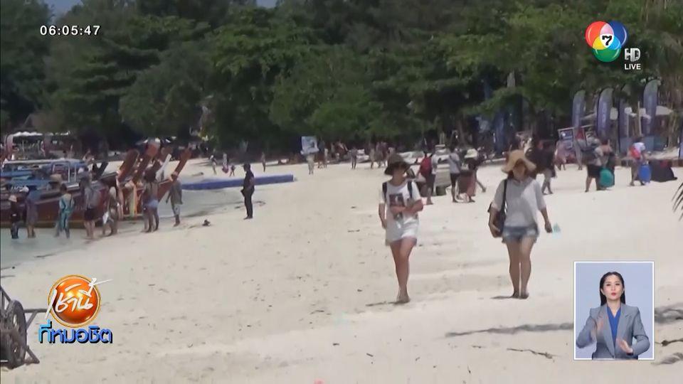 อุทยานแห่งชาติตะรุเตา เปิดฤดูท่องเที่ยวเกาะหลีเป๊ะ นักท่องเที่ยวแห่เที่ยวคึกคัก