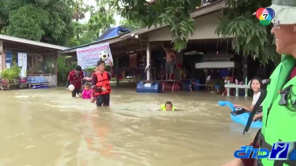รัฐบาลอนุมัติงบกลาง กว่า 7,600 ล้านบาท เยียวยาน้ำท่วม 29 จังหวัด