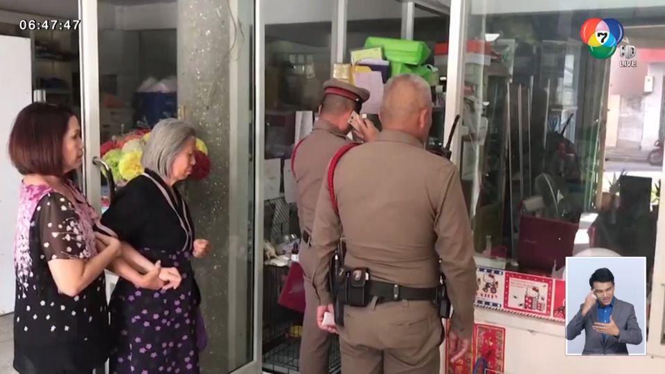 ล่าโจรบุกเดี่ยว ใช้เชือกรัดคอหญิงเจ้าของร้าน ชิงสร้อยคอหนัก 10 บาท หลบหนี