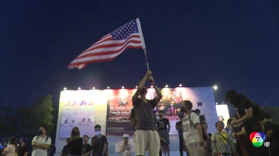 สหรัฐฯ ผ่านร่างกฎหมายหนุนสิทธิชาวฮ่องกง