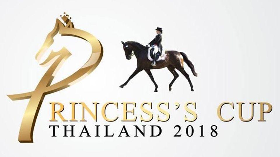 การแข่งขันขี่ม้ารายการ Princess's Cup Thailand 2018